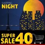 Shopping night , discount of 40 percent. Vector City at night. v — Stock Vector #66161550