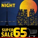 Shopping night , discount of 65 percent. Vector City at night. v — Stock Vector #66161672