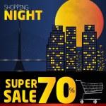 Shopping night , discount of 70 percent. Vector City at night. v — Stock Vector #66161682