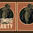Zombie party invitation. — Stock Vector #55533445