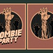 Zombie party invitation. — Stock Vector #55533457