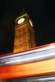 Big Ben, London, UK — Stock Photo