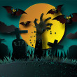 Illustration of Halloween Zombie Party. — Stock Vector #53896457