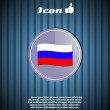 Russian flag — Stock Vector #57007851