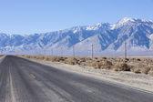 Eastern Sierra Vista — Stock Photo
