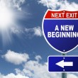 ������, ������: Interstate sign New Beginning