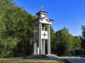 Chapel, erected in memory of Spanish volunteers who died in the great Patriotic war. Victory Park, Moscow — Stock Photo