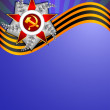 Постер, плакат: Holiday greeting card on Defender of the Fatherland day February 23