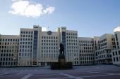 Government Building Independence Square Minsk, Belarus. — Stock Photo
