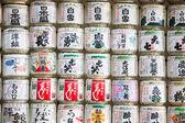 A collection of Japanese sake barrels at shine Meiji, Harajuku,  — Stockfoto