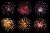 Beautiful fireworks collection — Стоковое фото