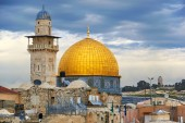Dome of the Rock mosque in Jerusalem — Stockfoto