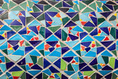 Small pieces of multi-colored tiles  — Stock Photo