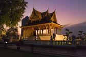 Santichai Prakan Public Park — Stock Photo