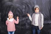Beautiful children on the background — Stock Photo