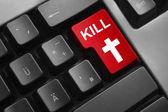 Keyboard red button kill cross symbol — Foto de Stock