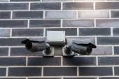 The Big brother watch on you — Stock Photo