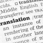 Dictionary definition translation — Stock Photo #72368909