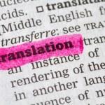 Dictionary definition translation — Stock Photo #72368931