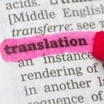 Dictionary definition translation — Stock Photo #72368945