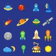 Space icons set of rocket  galaxy  planet ufo sun vector — Stock Vector #66932573