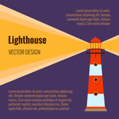 Lighthouse vector — Stock Vector