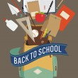 Back to school illustration — Stock Vector #60820223
