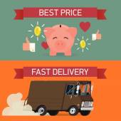 Fast delivery and best price. — Stock Vector