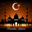 Generous Ramadan with mosque silhouettes — Stock Vector #79018638