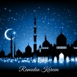 Generous Ramadan with mosque silhouettes — Stock Vector #79018918