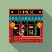 Asian cuisine restaurant — Stock Vector