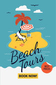 Banner template on Beach Tours — Stock Vector