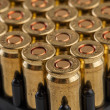 9 mm pistol cartridges — Stock Photo #67106309