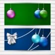Stylish Christmas banners — Stock Vector #58829679