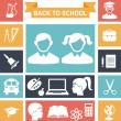 Education icons — Stock Vector #53708327