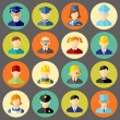 Set of colorful people occupation icons — Stock Vector #54050809