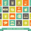 Education icons — Stock Vector #63218547