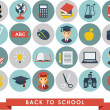 Education icons — Stock Vector #63218563