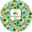Seamless background with saint Patricks Day icons — Stock Vector #64230347