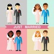Set of a married asian, african, american, european, international couple people — Stock Vector #72393851