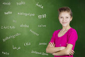 Children learn foreign languages  — Stock Photo