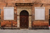 Synagogue, Ferrara — Stock Photo