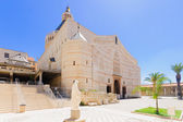 The Church of Annunciation — Stock Photo