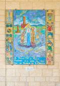 Donated Mosaic - The church of Annunciation — Stock Photo