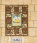 Bağışlanan mozaik - duyuru Kilisesi — Stok fotoğraf