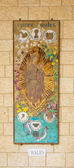 Donated Mosaic - The church of Annunciation — Photo