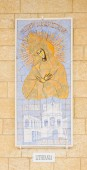 Donated Mosaic - The church of Annunciation — Stockfoto