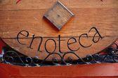 Enoteca, wine store. — Stock Photo