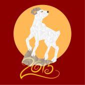 Chinese New Year 2015 zodiac symbol  — Stock Vector