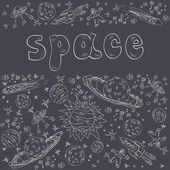 Hand drawn space — Stock Vector
